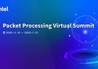 2020 英特尔Packet Processing Virtual Summit线上直播免费报名中!