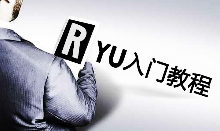 pt-sdn-RYU-2014-10-13